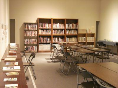きだび図書館2009