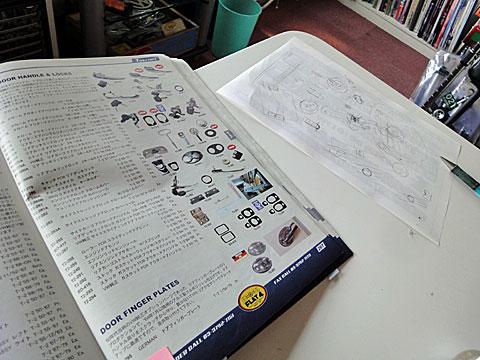 11DSC05811.jpg