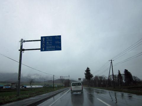 11IMG_0222.jpg