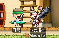 Maple100805_221718.jpg