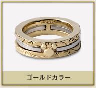goods2_ring_pht_01.jpg