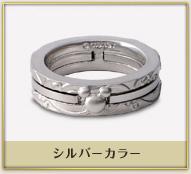 goods2_ring_pht_02.jpg
