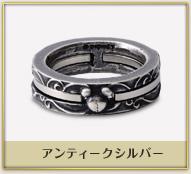 goods2_ring_pht_03.jpg
