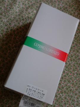 DSC00109_convert_20091221124537.jpg