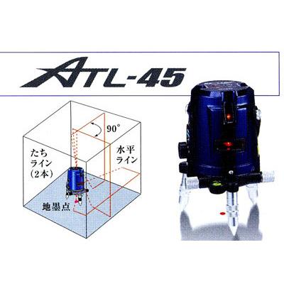ATL-45.jpg