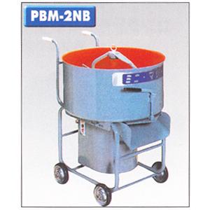PBM-2NB.jpg