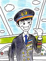 新幹線でゴー!ゴ・ゴー!・だいすけお兄さん