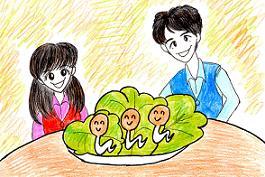 サラダでラップ・イラスト1