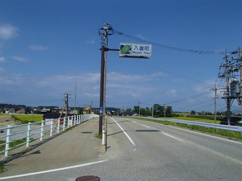 P8250324.jpg