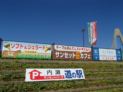 PA130829.jpg