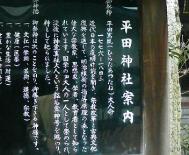 201003211136001.jpg