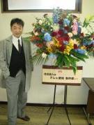 テレビ愛知制作部からの花