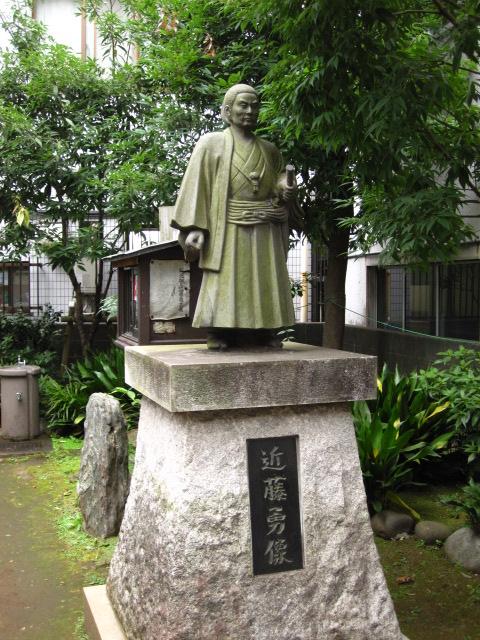 近藤勇石像1