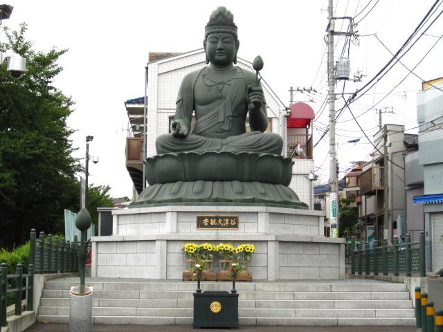 寿徳寺の大観音様1