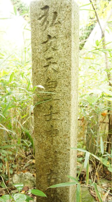 壬申の乱の石碑