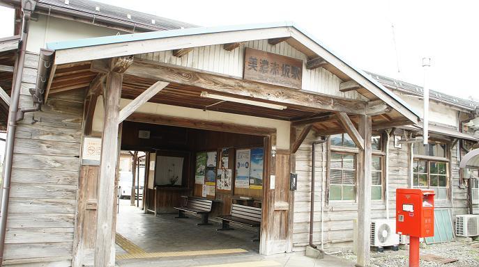 美濃赤坂駅1