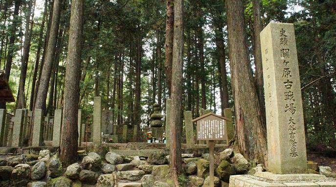 大谷吉継公の墓1