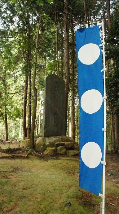 大谷吉継公石碑1
