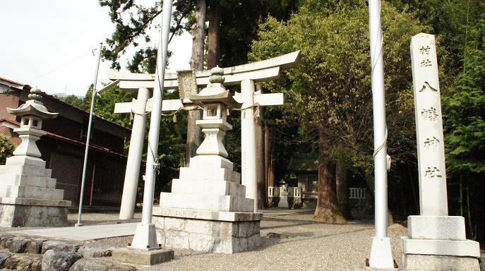 笹尾山裏の八幡神社