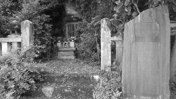 相馬次郎師常の墓やぐら