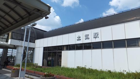 JR土気駅