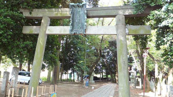 雀神社の入り口