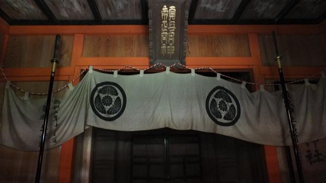 頼政神社の内部
