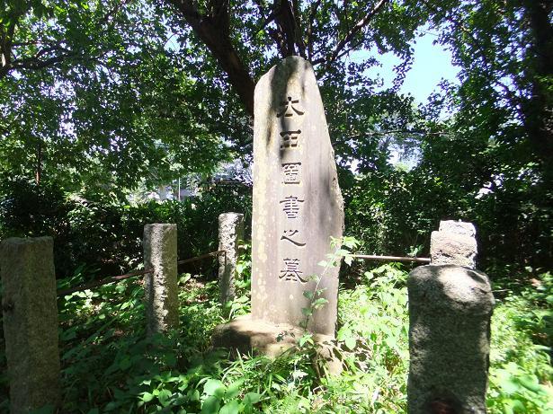 図書の墓3
