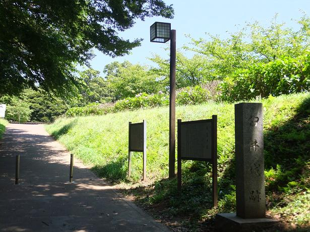 臼井城入り口