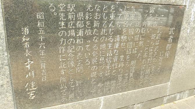 土橋石垣2