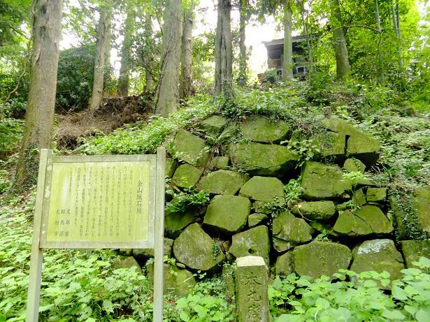 石垣(金山裏)