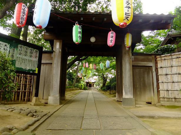 静勝寺入り口