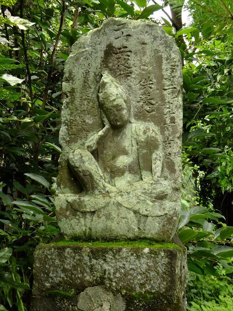 折原の石仏