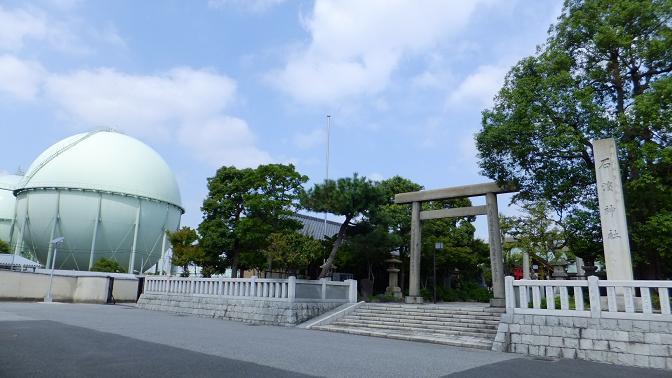 田山花袋の碑