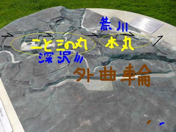 鉢形城ジオラマ1