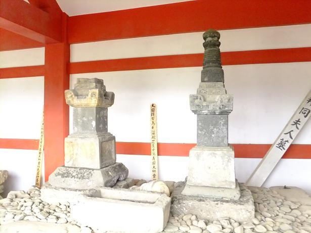 藤田康邦夫妻墓