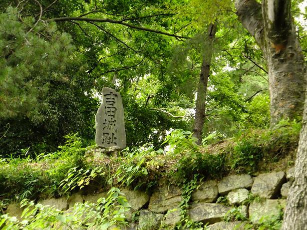 吉田城石碑