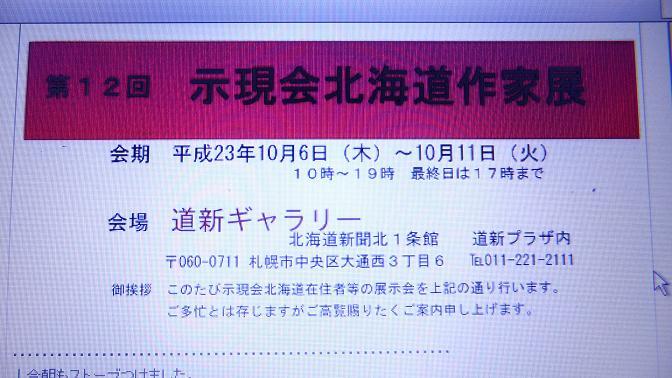 DSCF1900_1.jpg