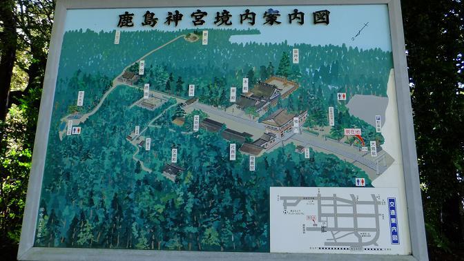 鹿島神宮案内図