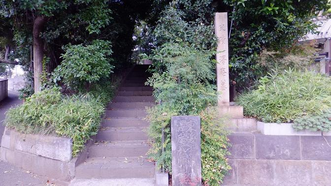 沢庵和尚墓入り口