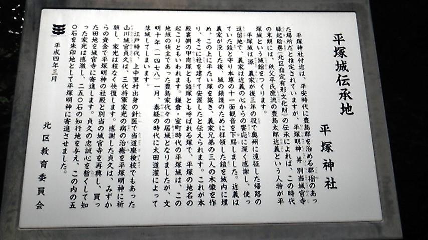 花ヶ前先生のサイン
