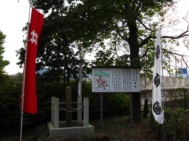 松平・井伊陣地跡