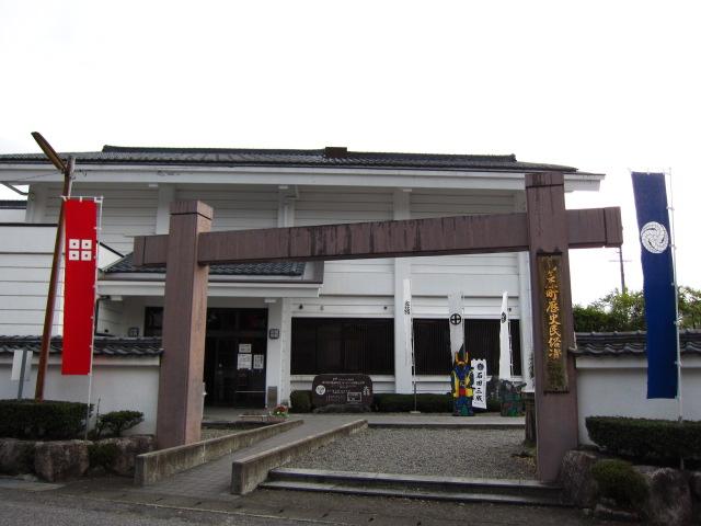 関ヶ原資料館