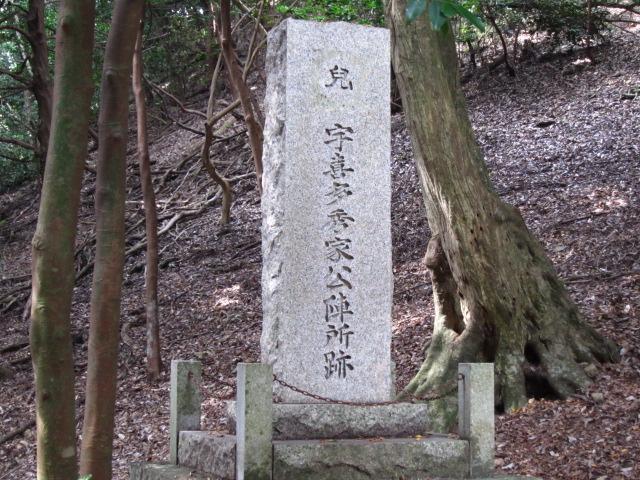 宇喜田陣跡1