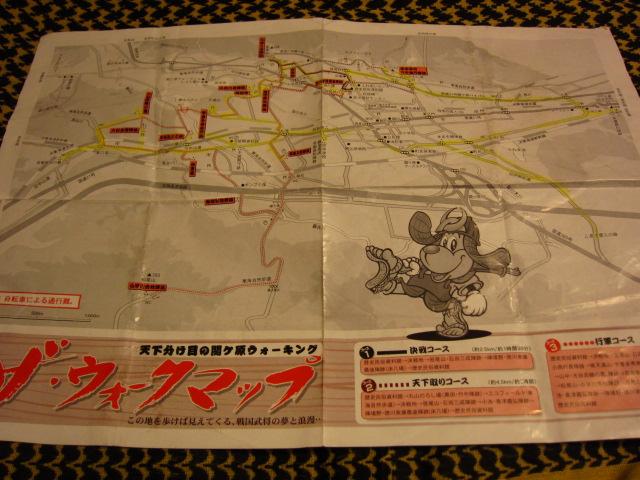 関ヶ原資料館で貰える地図
