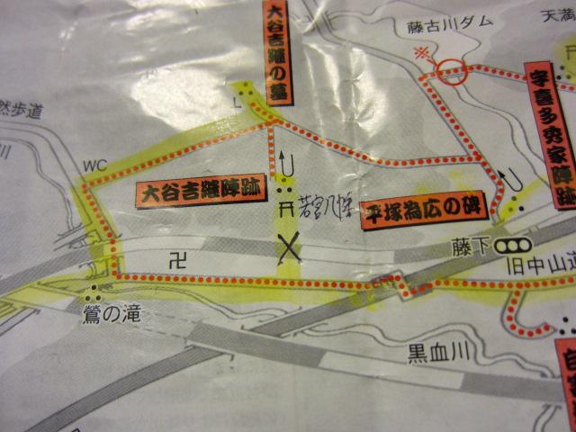 大谷陣周辺図1