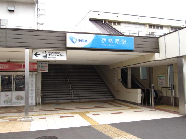 伊勢原駅前
