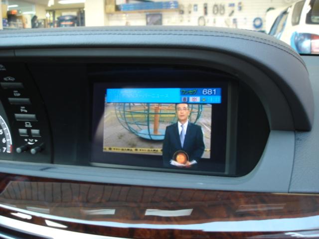 地デジを取り付けて報道番組を観れるようにしましょう