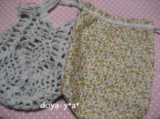 編み編みバッグ2