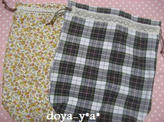 編み編みバッグ5